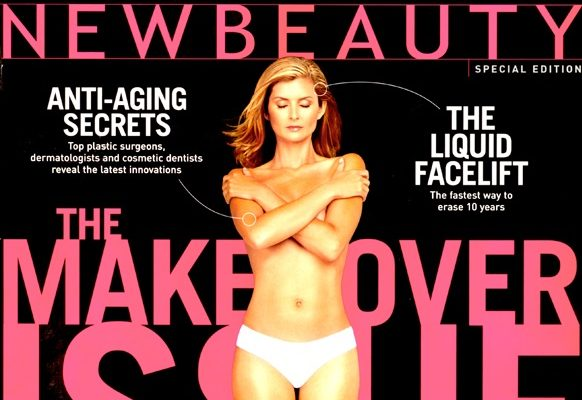DG Pic Cover of New Beauty Mag edited